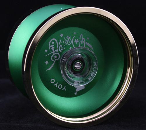 Aoda Illusion Meteor Yo-Yo - green with polished silver rims