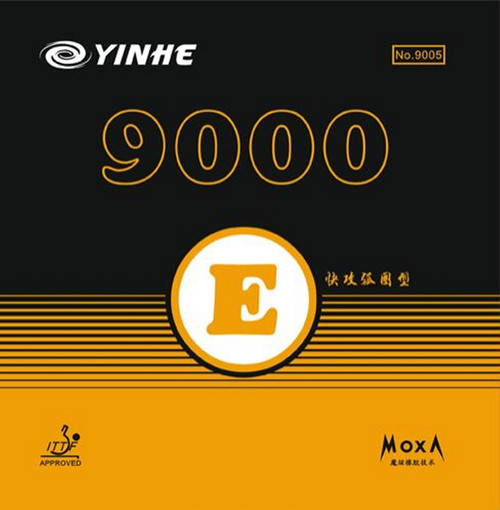Yinhe 9000 E Table Tennis Bat Rubbers medium hardness. Sold singly or in pairs.
