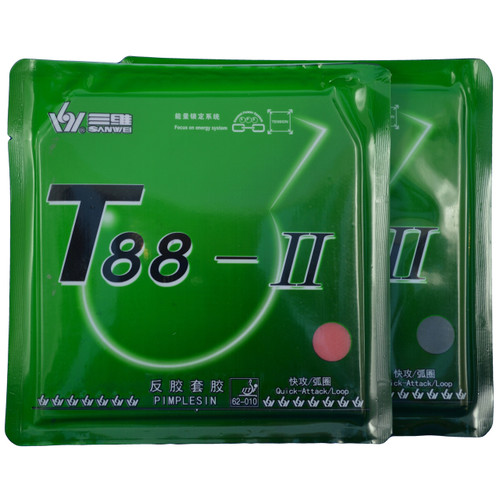 Sanwei T88-2 Quick Attack/Loop Table Tennis Bat Rubbers 40 degree hardness front of packets. Price is for two rubbers, one red + one black.