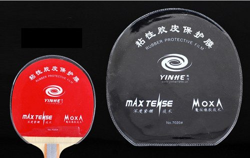 Yinhe (aka Galaxy or Milky Way) non-sticky Table Tennis Bat Rubber Protectors Single Sided Non Adhesive Sold in pairs