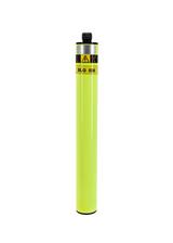Trimble 25 cm Extension Pole/ 1.25 inch