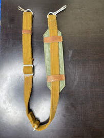 PKM Sling - Hungarian, Canvas