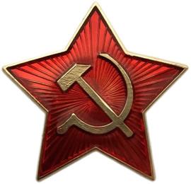 Vintage USSR pins