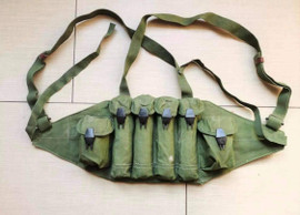 PLA SMG Chest Rig (Type 85)
