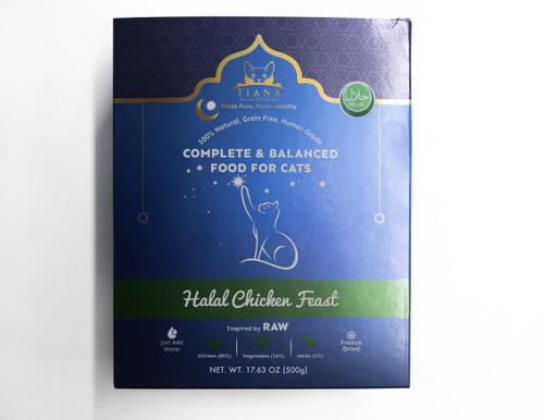 Halal Cat Food Chicken Feast