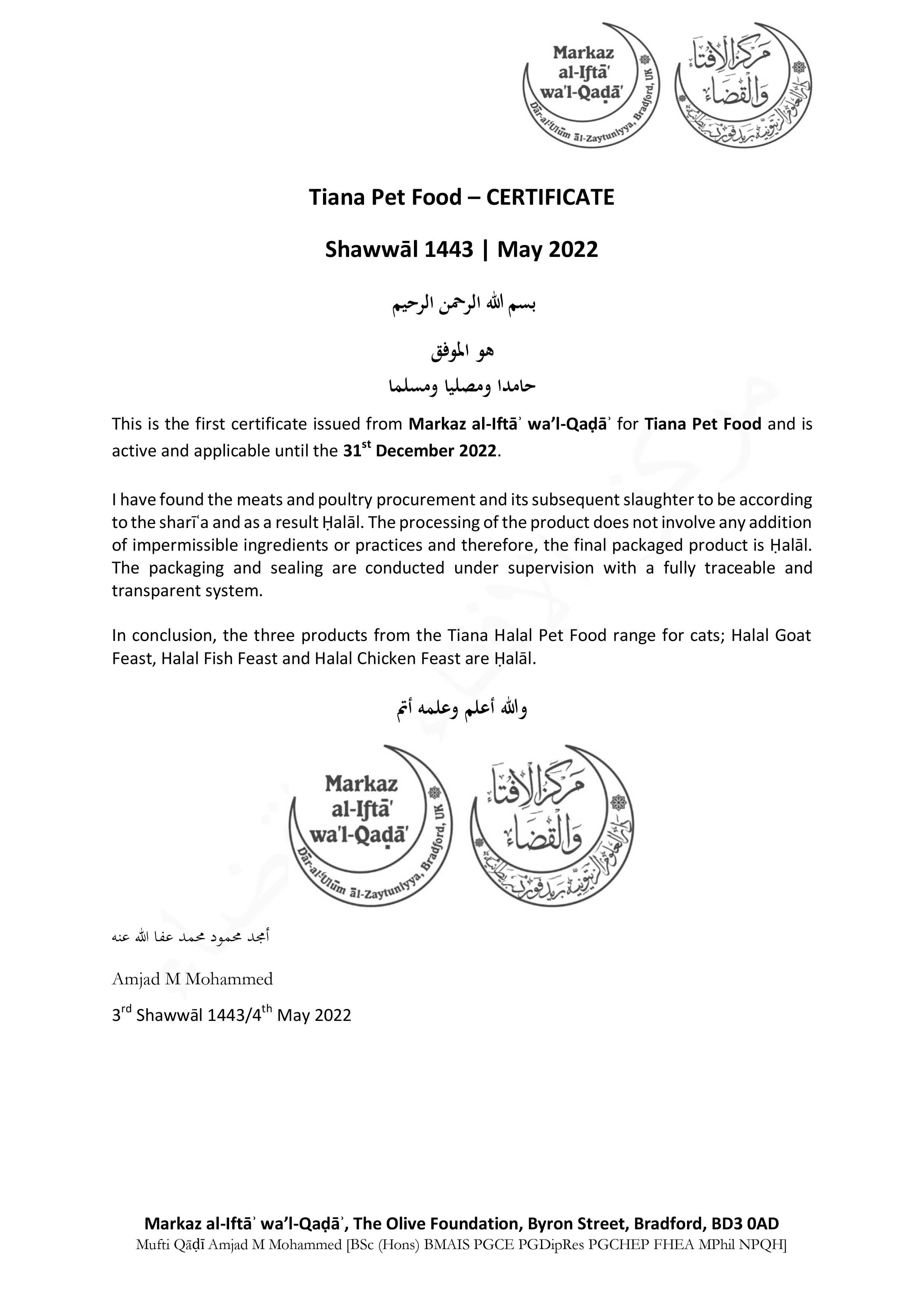 tiana-certificate.jpg