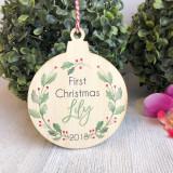 Christmas Bauble - First Christmas Wreath