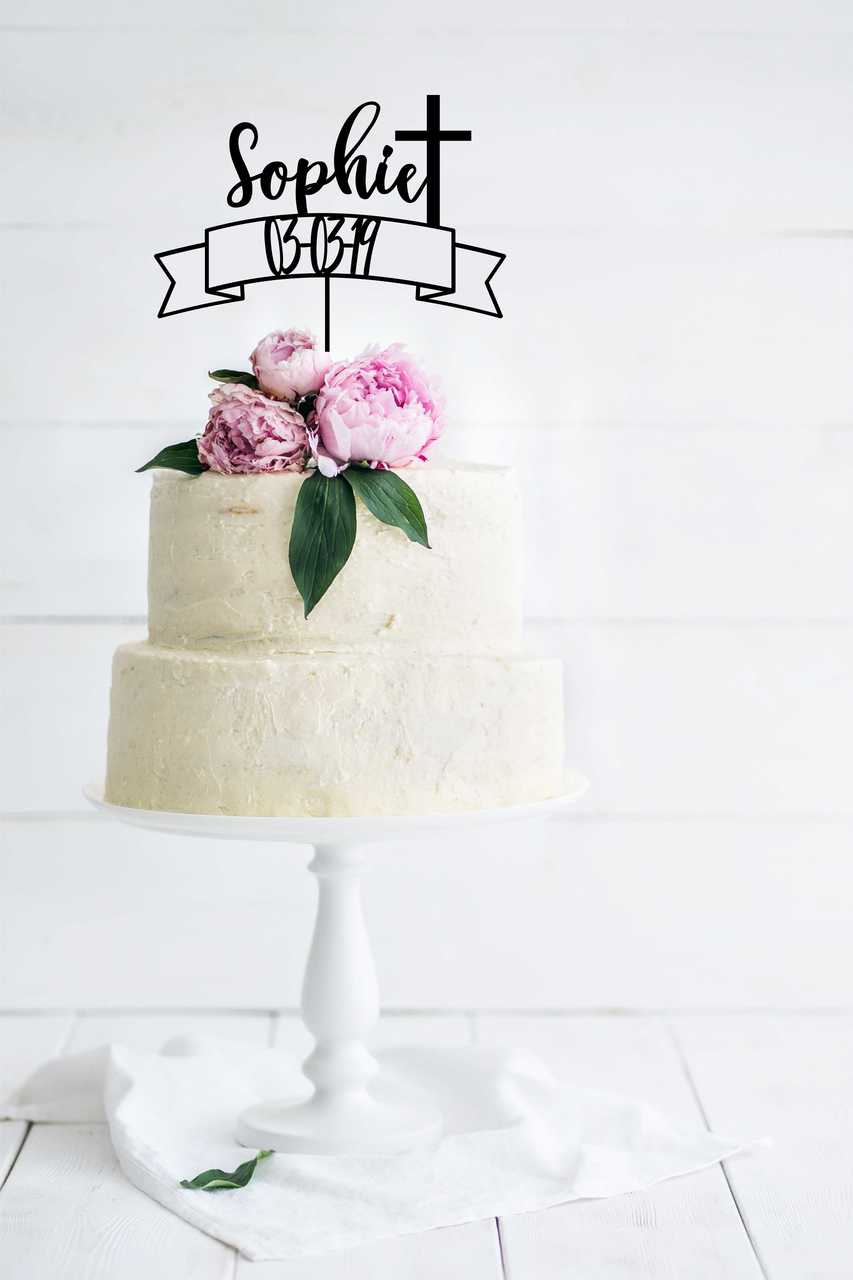 Baptism Cake Topper with date