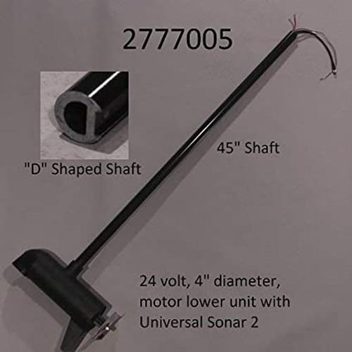 """Minn Kota Terrova / Ultrex  80lb. 24V 45"""" Shaft Assembly with US2 PN# 2777018/2777005"""