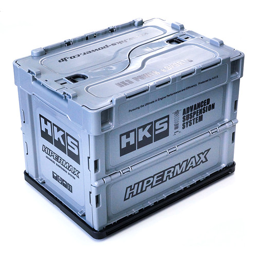 HKS JDM Collapsable Container Box - Small - 20L | Limited Edition