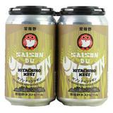 Hitachino Nest Saison Du Japon (4pkc/12oz)