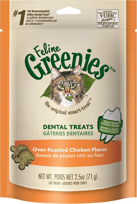 Greenies Feline Dental Treats Oven Roasted Chicken Recipe