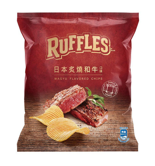 Ruffles Wagyu Flavored Chips 36g