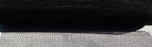 Brittny Bulk Weaving Net 18'x33ft roll