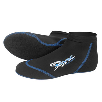 Aropec Low-Cut Lycra Sock with Grip