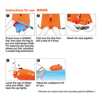 Aropec Swim Buoy Float Dry Bag