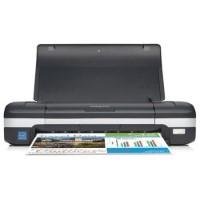 HP OfficeJet H470b printer