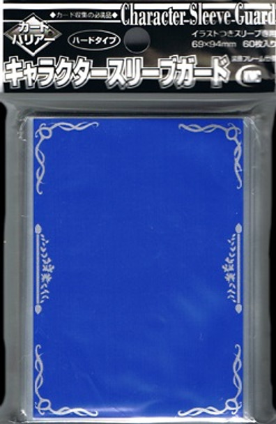 KMC Oversized Character Guard Sleeves- Silver - 60ct Pack