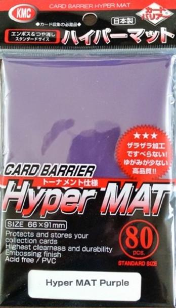 KMC Hyper Matte Purple Sleeves - Standard - 80ct