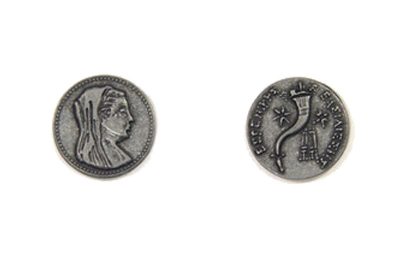 Egyptian - Small 20mm PiecePack