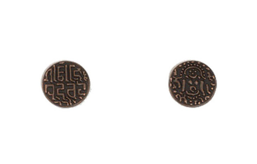 Indian Themed Gaming Coins - Tiny 15mm (18-Pack)