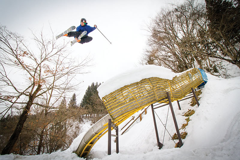Andy Parry Japan Playgrounds Ethan Stone