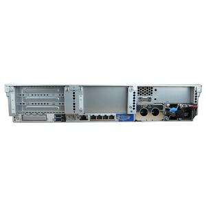 "HP ProLiant DL380 G9 - 8 Bay 2.5"" Small Form Factor - 2U Server - Configure to Order"