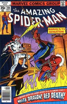 AMAZING SPIDER-MAN, THE #184