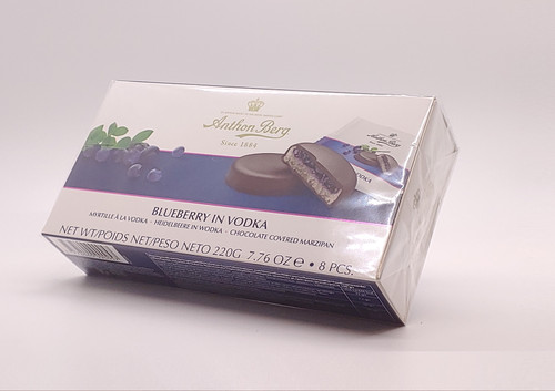 NEW - Blueberry in Vodka and Marzipan - 8oz (275g)
