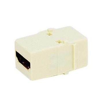Keystone HDMI Jack Adapter Ivory