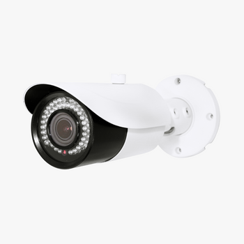 5MP IP IR Bullet Camera with Motorized Zoom
