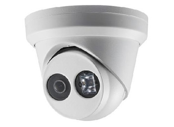 4 MP Outdoor IR Network Turret Camera