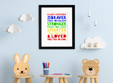 Loved More Than You Know A. A. Milne, Winnie the Pooh Literary Inspirational Print. Fine Art Paper, Laminated or Framed.