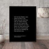 Give Me My Romeo - Romeo and Juliet Quote Print. Fine Art Paper, Laminated, or Framed. Multiple Sizes for Library, Home, Office, or School