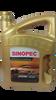 Sinopec Justar 20w-50 Engine Oil SF/CD 4 liters keg