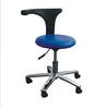 Swivel Chair for Medical(Doctor Chair) 1900E ARI