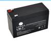 Inverter Battery 12V7AH VRLA Battery 12V7AH Lemax