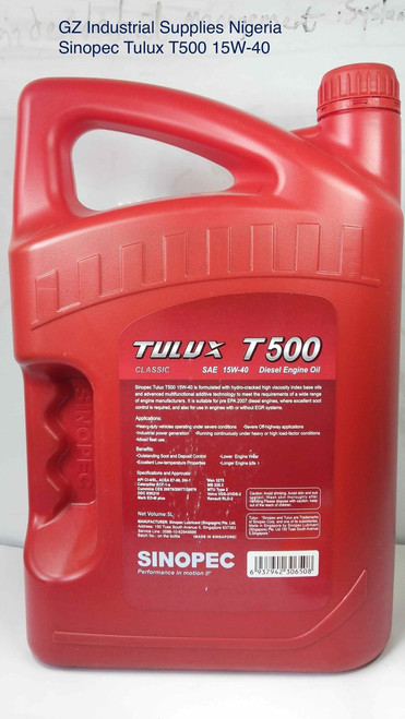Sinopec Tulux T500 15W-40 Diesel Engine Oil back picture