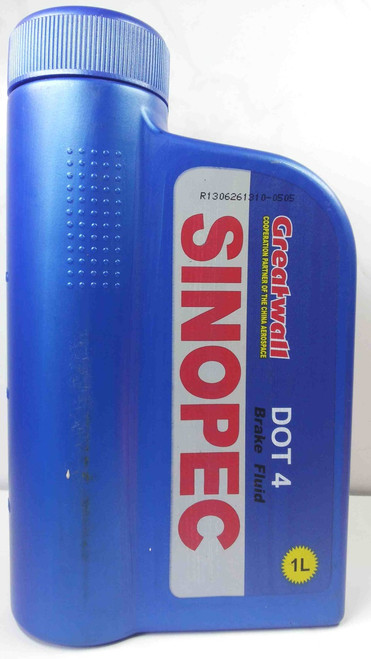 Sinopec DOT 4 Synthetic Brake Fluid