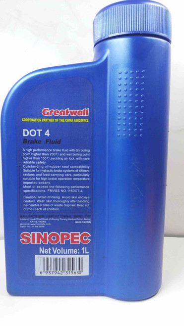 Sinopec DOT 4 Synthetic Brake Fluid side view