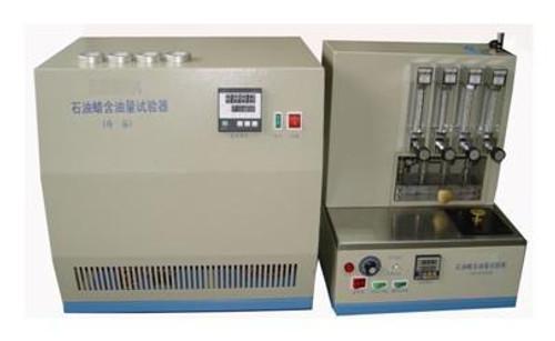 GD-3554 Petroleum Wax Oil Content Tester
