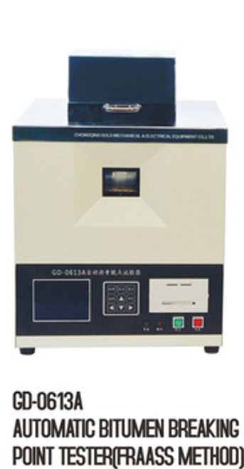 GD-0613A Automatic Bitumen Breaking Point Tester