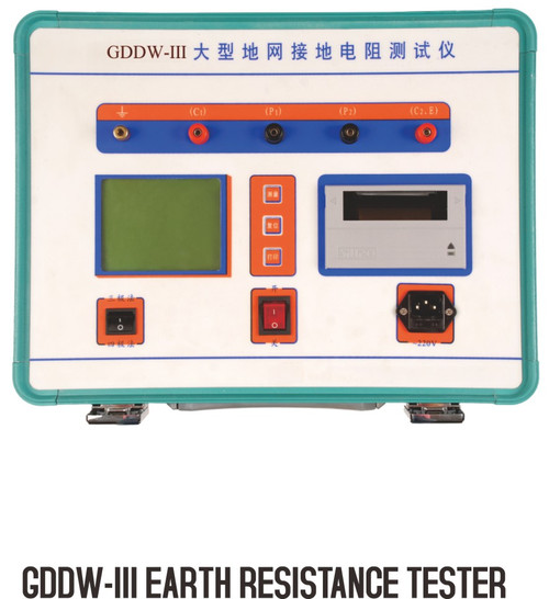GDDW-III Earth Resistance Tester