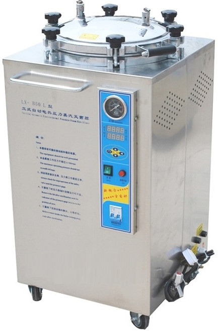 LX-B (Digital) Vertical Pressure Steam Sterilizer