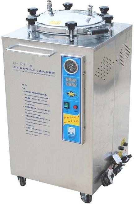 LX-B (Digital) Vertical Pressure Steam Sterilizer