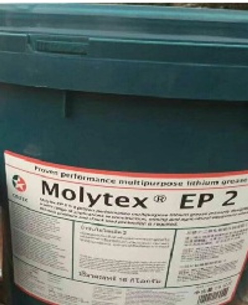 Caltex Molytex EP 2Lithium Grease    16kg