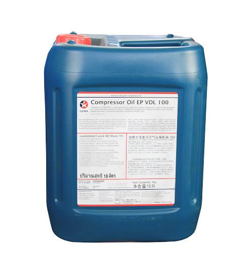 Caltex Compressor Oil EP VDL 100 (20L)