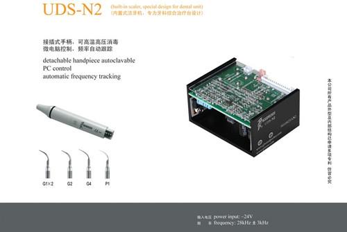 Ultrasonic scaler UDS-N2  pic2