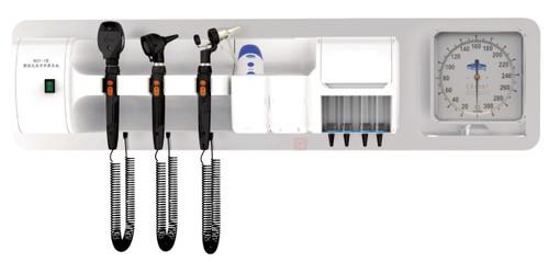 Wall mounted ENT diagnostic Set BQZY-I ARI