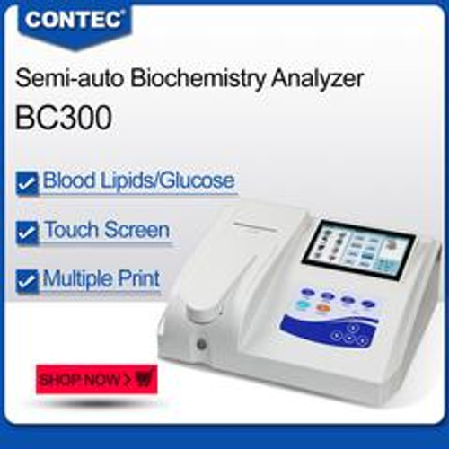 CONTEC BC300 CE Semi-automatic Blood Biochemistry Analyzer Touch Screen, Printer